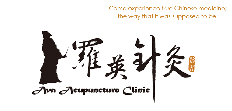 Ava Acupuncture Clinic, Logo